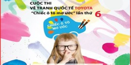 Phát động cuộc thi vẽ tranh quốc tế Toyota chủ đề